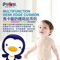 PUKU multifunction Macaron protective strip 80mm * 8mm * 2M