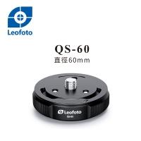 (Leofoto)Leofoto QS-60 universal quick release seat