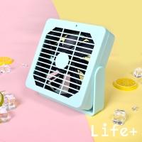 (Life+)[Life+] Reversible square USB mini fan (green bud)