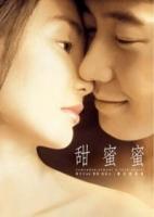 (華納)甜蜜蜜 修復版 DVD