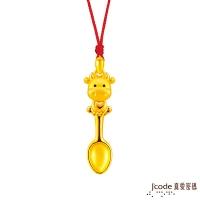 (Jcode)J'code True Love Password Gold Spoon Meng Niu Gold Pendant-Three-dimensional Hard Gold Free Necklace