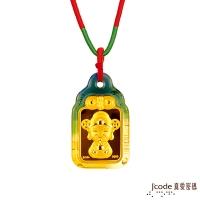 Jcode真愛密碼金飾 大甲媽 財神平安符琉璃黃金墜子