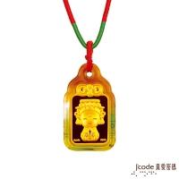 Jcode真愛密碼金飾 大甲媽 媽祖平安符琉璃黃金墜子