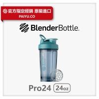 (Blender Bottle)[Blender Bottle] Pro24 Shaking Cup (with patented stainless steel ball) ●24oz/blue ●