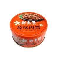 """""""Xin Dongyang"""" Original Meat Sauce (3pcs)"""