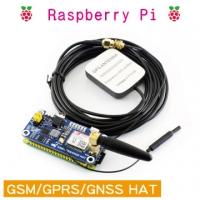 樹莓派 GSM/GPRS/GNSS HAT