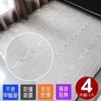 Fight most delicate oak pattern mat - the brown 1 (4)
