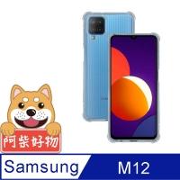 Achai Goods Samsung Galaxy M12 Anti-fall Air Cushion Protective Case