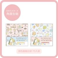 (SAN-X®)Two-color paper