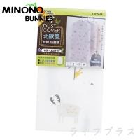 (一品川流)Minoro Nordic style clothing dust cover-60x110cm