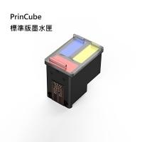 (PrinCube)PrinCube Standard Edition Ink Cartridge