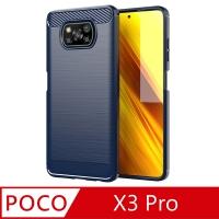 (WillGo)Anti-drop protective case for POCO X3 Pro (Blue)