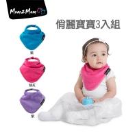 Mum 2 Mum 機能型三角口水巾圍兜-俏麗寶寶3入(藍+桃+紫)