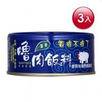 青葉魯肉飯料150g(3入)