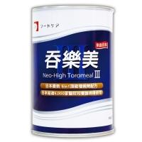 Acrobio 昇橋保健 日本 Food Care 吞樂美 增稠劑配方 100g*2罐/組