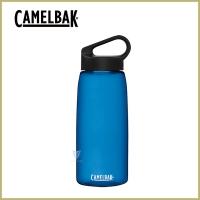 (CAMELBAK)[CamelBak] 1000ml Carry cap Le Carry Daily Water Bottle Oxford Blue