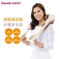 (beurer)beurer Germany Boyi 4D surround neck and shoulder three-dimensional deep massage music MG153
