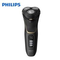 (philips)PHILIPS Philips three-head washable electric shaver S3333/54