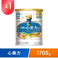 亞培 心美力3號 幼兒營養成長配方(新升級)(1700g/罐)