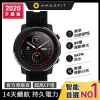 [M] Amazfit stratos3 huami Hua smart watch