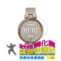 GARMIN Lily 軟性塑鋼防爆錶面保護貼(二入裝)