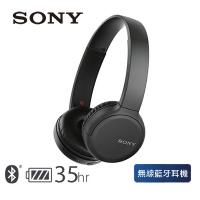 SONY 無線藍牙耳罩式耳機 WH-CH510 黑