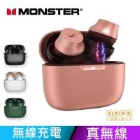 通過安全認證【Monster】N-Lite 200 AirLinks 真無線藍牙耳機-櫻花粉