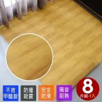 Great Oak pattern thicker mats 1.5 - 2 into the light (8)