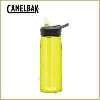 (CAMELBAK)CamelBak 750ml eddy+ multi-water straw water bottle golden lemon