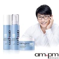 ampm牛爾 1000分子玻尿酸超保濕基礎3件組(保濕露+保濕乳+保濕凍膜)