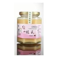 [Feast] Bee honey Osmanthus (crystallized honey) 320g / vial