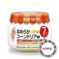 【日本Kewpie】A-76野菜玉米飯泥70g