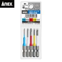 (ANEX)ANEX Color Screwdriver Head Set (ACPM5-01)