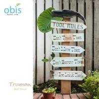【obis】Truman鐵鎚造型鄉村風字牌