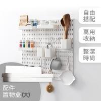Nail-free rack storage hole plate accessories storage box large