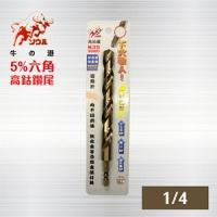 M35-CO One-piece hexagonal high cobalt drill tail 【6.5mm 1/4 】/Stainless steel drill tail/ Hexagonal cobalt drill tail drill tail for white iron
