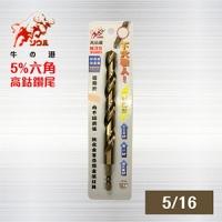 M35-CO One-piece hexagonal high cobalt drill tail 【8.0mm 5/16 】/Stainless steel drill tail/ Hexagonal cobalt drill tail drill tail for white iron