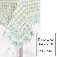 Pastoral 純棉桌巾 (105X105cm) (花邊綠)