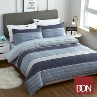 (don)DON Blues Jazz Double Four-piece Tencel Duvet Bed Set