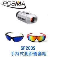 (POSMA)POSMA Golf Handheld Rangefinder Kit GF200S