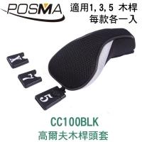 (POSMA)POSMA 3 golf club head set with black beam storage bag CC100BLK