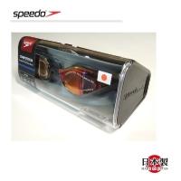 speedo Fastskin Pure Focus成人競技泳鏡 酷冷黑灰