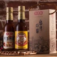 [Gao Qingquan] Taiwan Hao Sauce 2 small gift box (270mlx2)