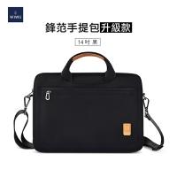 (wiwu)WiWU Fengfan handbag upgrade -14 inch black