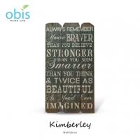 【obis】Kimberley綠底白字復古風字牌