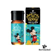 【蜜蜂工坊】迪士尼系列綠野草本蜂蜜700g