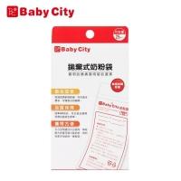 (babycity)[Baby City 娃城] 25pcs/box of milk powder bag