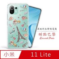 (Meteor)Meteor MI Xiaomi 11 Lite 5G Austrian Rhinestone Painted Phone Case-Dessert Paris
