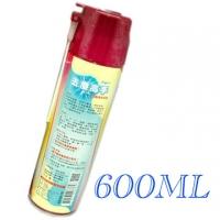 (fujiei)fujiei master dust to dust the air tank (high pressure air tank removal)