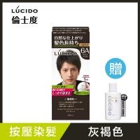 LÚCIDO按壓式染髮霜(灰褐) (第一、二劑)